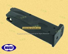 26rd Magazine for M92F (BLACK) GBB by Marui